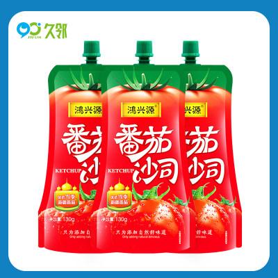 【久邻严选】鸿兴源-番茄沙司番茄酱130g*3