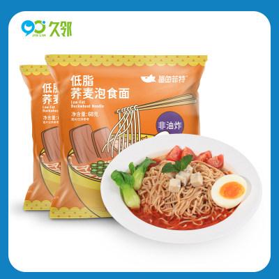 【久邻严选】鲨鱼菲特非油炸荞麦方便面15包