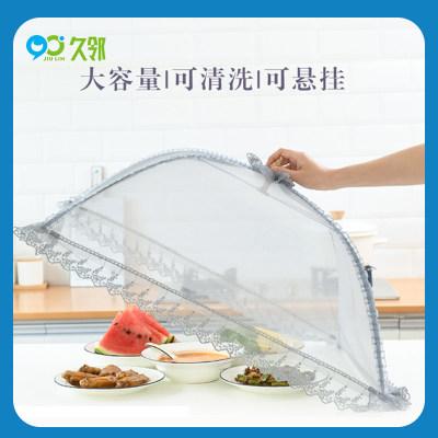 【久邻严选】可折叠饭菜罩防尘防苍蝇