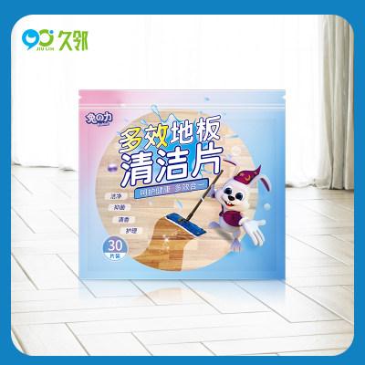 【久邻严选】兔力-去污瓷砖地板清洁片(新老包装随机)
