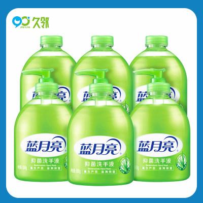 【久邻严选】蓝月亮-滋润抑菌洗手液500g*6
