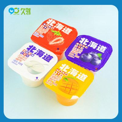 【久邻严选】北海道布丁综合水果味果冻800g