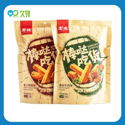 【久邻严选】吃货休闲零食锅巴薯条118g/包(多规格可选)