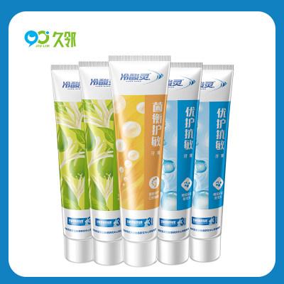 【久邻严选】 冷酸灵清火菌衡抗敏感牙膏5支装