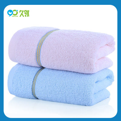 【久邻严选】南极人纯棉洗脸毛巾2条