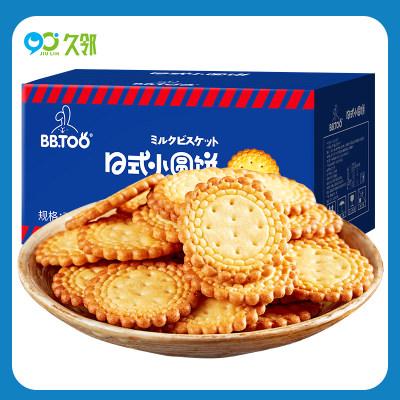 【久邻严选】日式海盐小圆饼干100g*6袋
