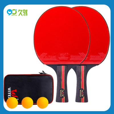 【久邻严选】耐用型乒乓球拍2只(送包+乒乓球)