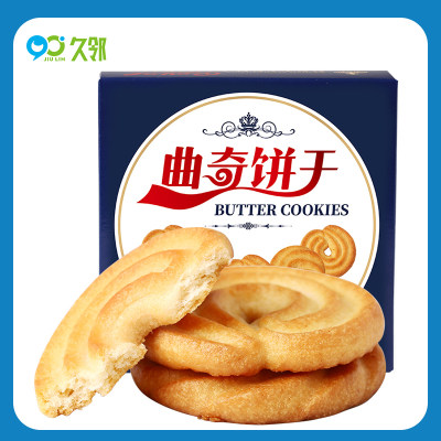 【久邻严选】友臣&牛可可国产曲奇饼干72g*10盒