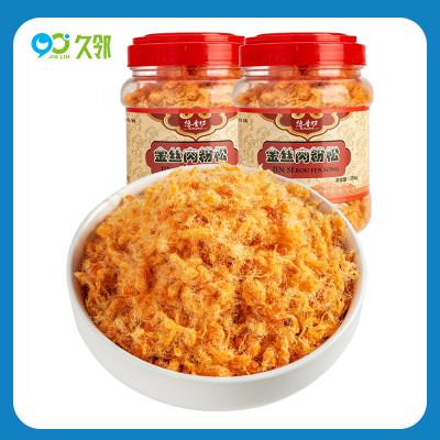 【久邻严选】金丝肉松250g罐装