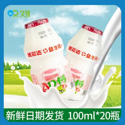 【久邻严选】优能达益生元AD钙奶100ml*20瓶