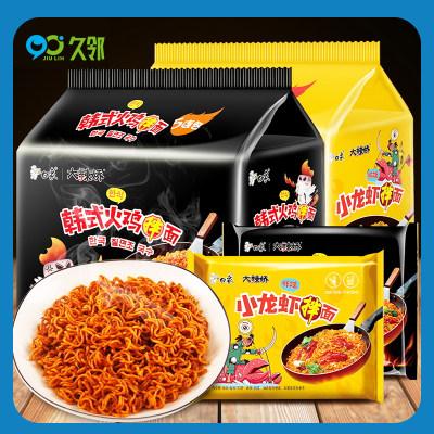 【久邻严选】白象-韩式火鸡面/小龙虾拌面5袋(口味任选)