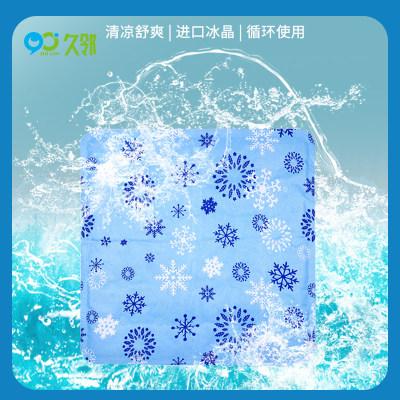 【久邻严选】夏季冰坐垫清凉透气注水凝胶枕头