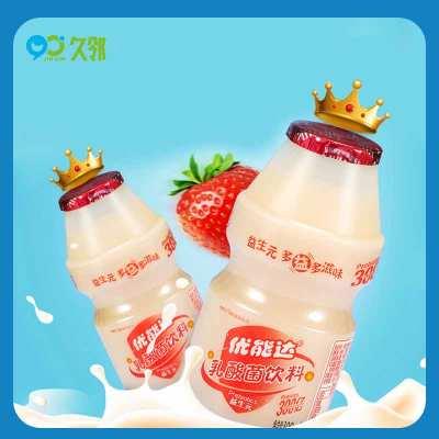 【久邻严选】优能达&乳酸菌100ml*20瓶