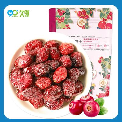 【久邻严选】休闲零食蔓越莓干100g*2袋