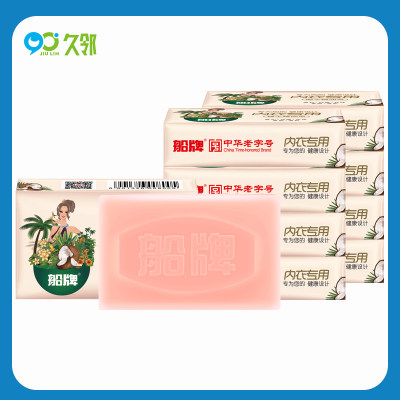 【久邻严选】船牌-抑菌温和洗衣皂102g*10块