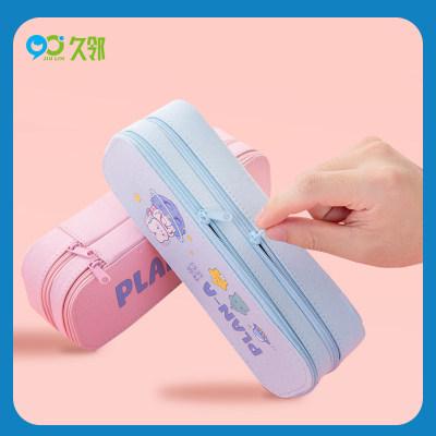 【久邻严选】晨光&中小学生双层大容量笔袋文具袋