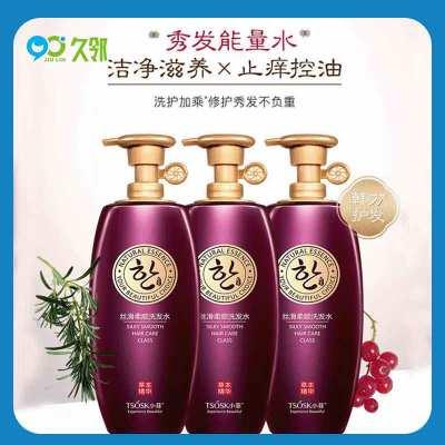 【久邻严选】TSOSK小菲&丝滑柔顺洗发水520ml*3瓶