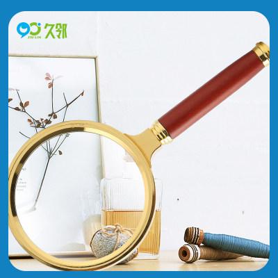 【久邻严选】高清便携手持式放大镜
