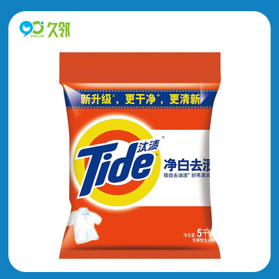 【久邻严选】汰渍净白去渍无磷洗衣粉10斤