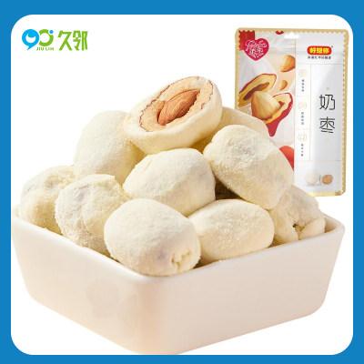 【久邻严选】好想你-网红零食巴旦木夹心奶枣128g*2袋