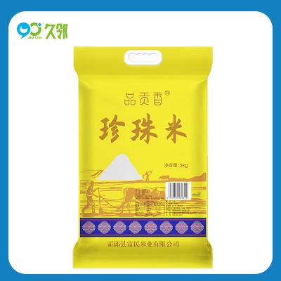【久邻严选】品贡香圆粒珍珠大米5kg