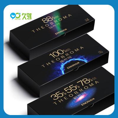 【久邻严选】多味可选怡浓纯可可脂黑巧克力礼盒装120g