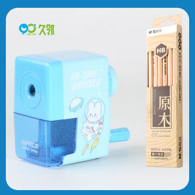 【久邻严选】晨光 手摇卷笔刀+10支铅笔
