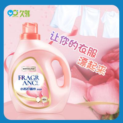 【久邻严选】马泰克-小苏打香水酵素除螨洗衣液4斤装