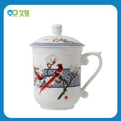 【久邻严选】景德镇&带盖陶瓷杯4只套装