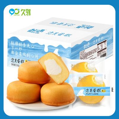 【久邻严选】都遇奶油夹心泡芙蛋糕520g