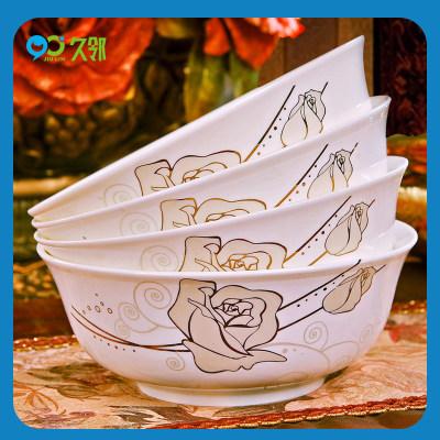 【久邻严选】景德镇&中式骨瓷6英寸大汤面碗4个装