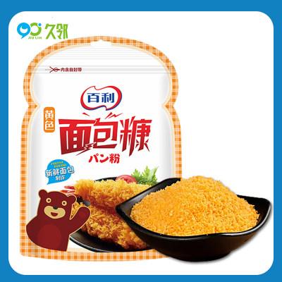 【久邻严选】百利-家用油炸香酥炸鸡粉面包糠230g