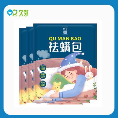 【久邻严选】归善-天然植物除螨包3袋