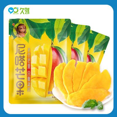 【久邻严选】网红芒果干100g*3袋