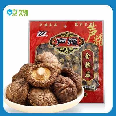 【久邻严选】声耀&南北干货金钱菇干香菇250克