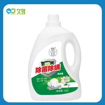 【久邻严选】悠印抑菌除螨无磷洗衣液10斤