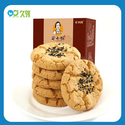 【久邻严选】矿大妈大核桃酥饼6个装*3盒