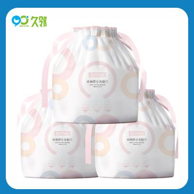 【久邻严选】兰可欣-纯棉珍珠纹一次性卷筒式洗脸巾3卷