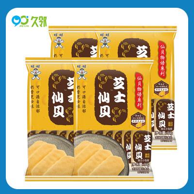 【久邻严选】旺旺休闲零食芝士仙贝84g*4袋