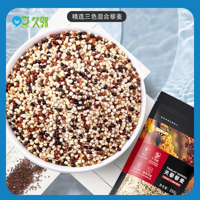 【久邻严选】三色混合藜麦粗粮代餐首选350g