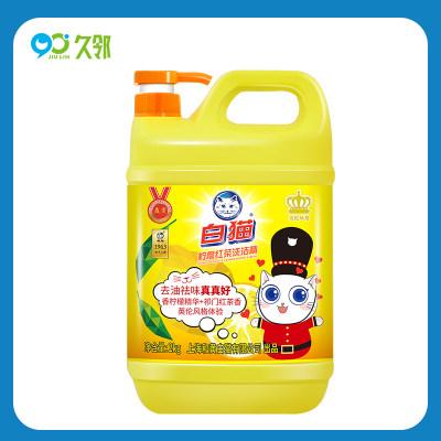 【久邻严选】白猫柠檬红茶洗洁精2kg大桶装