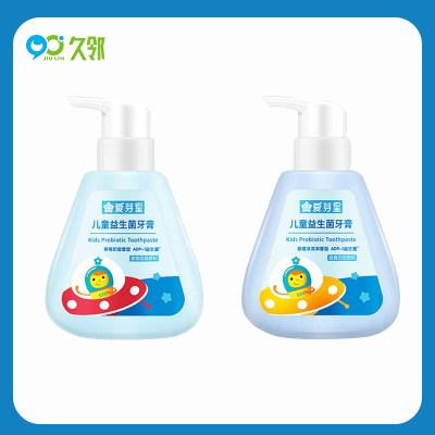 【久邻严选】青蛙王子-儿童可吞咽牙膏按压式牙膏140g