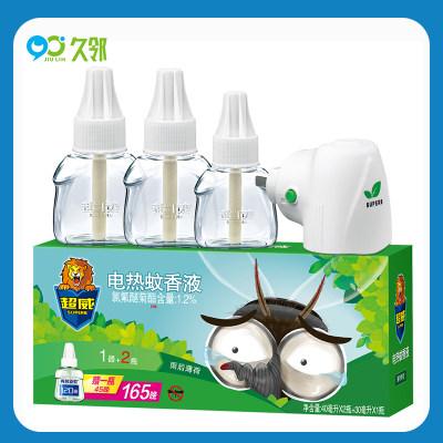 【久邻严选】超威-无味电热蚊香液3液+1器