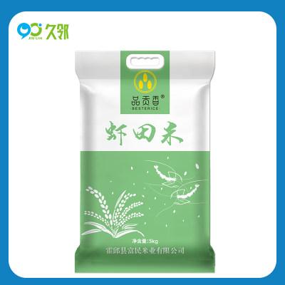 【久邻严选】品贡香&虾田大米优质长粒香米10斤