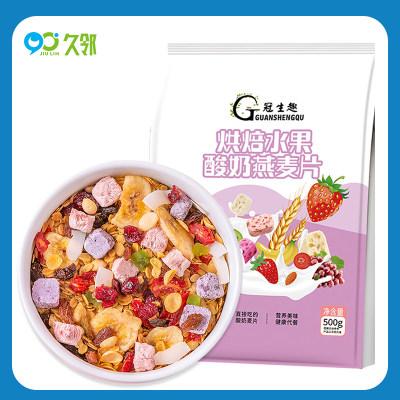 【久邻严选】水果酸奶燕麦片500g