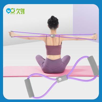 【久邻严选】中欧-8字拉力器开肩美背健身瑜伽辅助