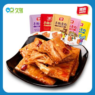 【久邻严选】雅客&大豆蛋白植物手撕素肉*40包