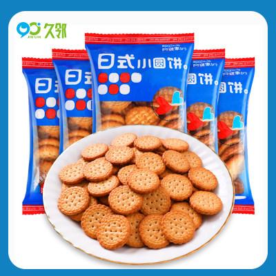 【久邻严选】网红日式海盐小圆饼干25g*12袋