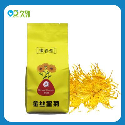 【久邻严选】金丝皇菊袋装20g泡茶约50朵