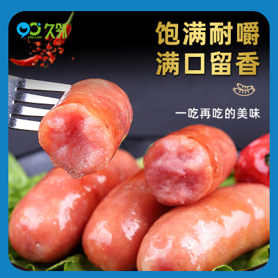 【久邻严选】香将军&火山石烤肠500g*2袋(约20根)